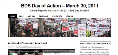 BDS Day of Action home page