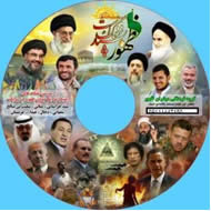 Religious debate in Iran: are the events in the Arab world a sign of the Mehdi's coming return?