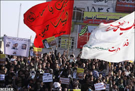 Pro-regime demonstrators in Tehran, February 18
