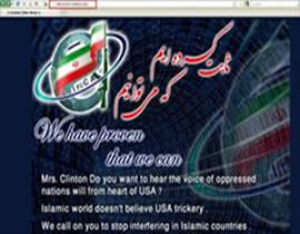 """""""Cyber war"""" between Iran's regime and its opponents escalates along with resumption of political protests"""