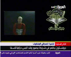 The Army of Islam video of BBC correspondent Alan Johnston, seen strapped into an explosive belt and reciting the Army of Islam's demands for his release (Al-Arabiya TV, June 25, 2007).