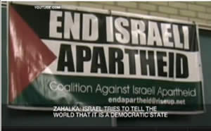 From 2010 IAW events: a poster displayed at a university conference