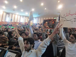 The convention in Tehran University