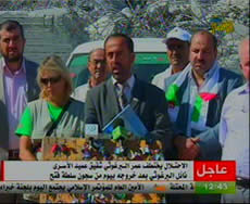 aher Birawi, Hamas activist from Britain, delivers a speech