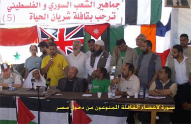 A group photo of Viva Palestina activists