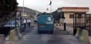 The convoy vehicles enter Syria (Viva Palestina website, October 5, 2010)