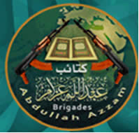 The organization's logo