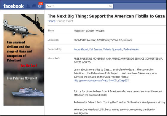 A Facebook invitation to a Free Palestine Movement fundraiser for a series of new anti-Israel projects.