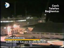 The Russian ferry Avrasya (Photo from YouTube)