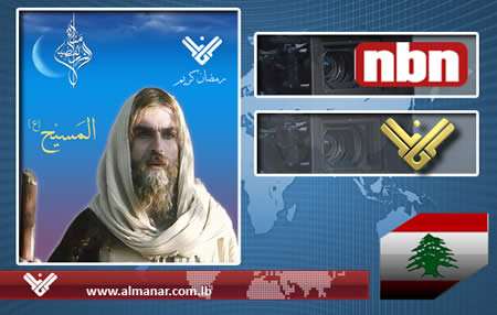 Picture from the Al-Manar TV website, August 13, 2010