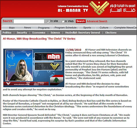 Al-Manar TV and NBN-TV announce they are stopping the broadcasts