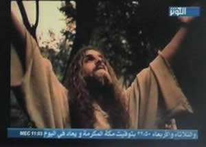 The figure of Jesus in the series (From Al-Kawthar TV)