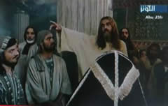 """Jesus again calls the Jews """"sons of snakes."""""""