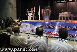 The ceremony at the Rashad al-Shawa Center (Panet, July 7, 2010)