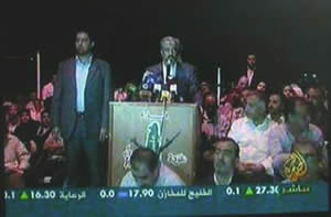 Khaled Mash'al speaking at the graduation ceremony of the summer camp