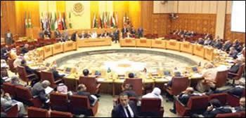 Meeting of the Arab League's monitoring committee