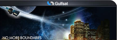 The logo of Gulfsat Communications