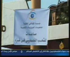 The Libyan foundation's emblem attached to a pole on the ship
