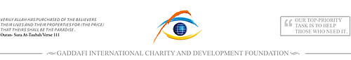 Logo of the Gaddafi International Charity and Development Foundation (glcdf.org)