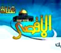 Al-Aqsa TV's logo