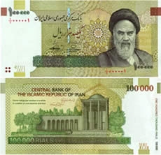 100,000-rial bill debuts this week