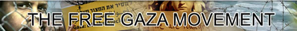 The logo of the Free Gaza movement