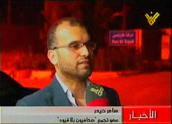 Samer Haydar (Al-Manar TV, June 20 2010).