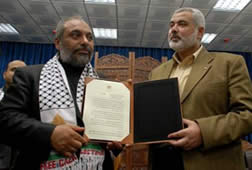 Bülent Yildirim and de facto Hamas administration head Ismail Haniya