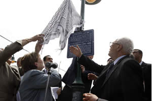 The christening ceremony of the Ramallah street named after Abu Jihad