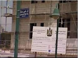 The Palestinian Authority presidential compound under construction on Yahya Ayash street