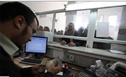 The interior of the Islamic National Bank in Gaza City