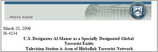 The heading of the US Treasury Department announcement outlawing Al-Manar TV.