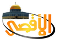 The Al-Aqsa TV logo