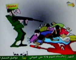 An Israeli soldier represented as a stereotyped Jew shoots Palestinians, mainly women and children