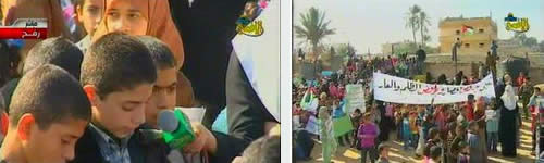 Children demonstrate in front of the Rafah crossing