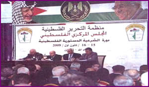 PLO Central Council convention
