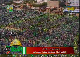 The main rally in the Katiba al-Khadraa square in Gaza City