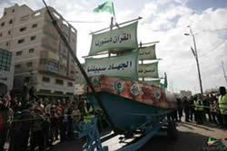 The ship symbolizes the return of the Palestinians to Palestine