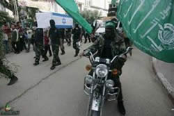 Hamas' Palestine-info website, December 11, 2009