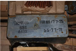 One of the cases of ammunition found aboard ship, labeled in Chinese