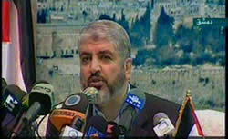 Khaled Mashaal holds a press conference in Damascus