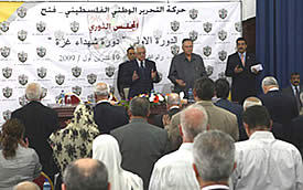 Wafa News Agency, October 17, 2009
