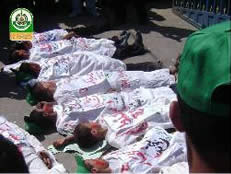 Photo from Hamas' PALDF forum, July 13, 2009