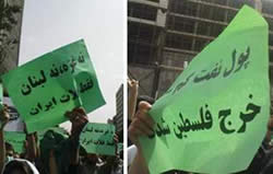 Not Gaza, not Lebanon, I will give my life for Iran