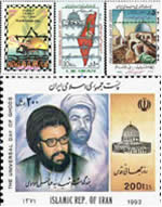 "Stamps advocating the ""liberation of Palestine"""