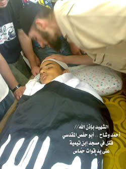 A child killed by Hamas forces in the Ibn Taymiyyah mosque