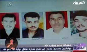 Photographs of several Hezbollah detainees in Egypt