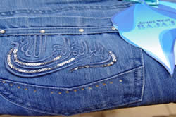 "Pants with the word ""Allah"" printed on their back"