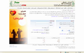 The homepage of www.iranzendegi.com, an Iranian dating website