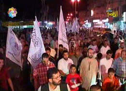 Hamas demonstration in the Gaza Strip